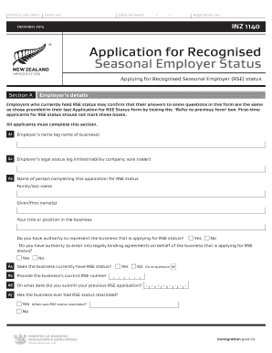 how to fill out mcdonalds online application