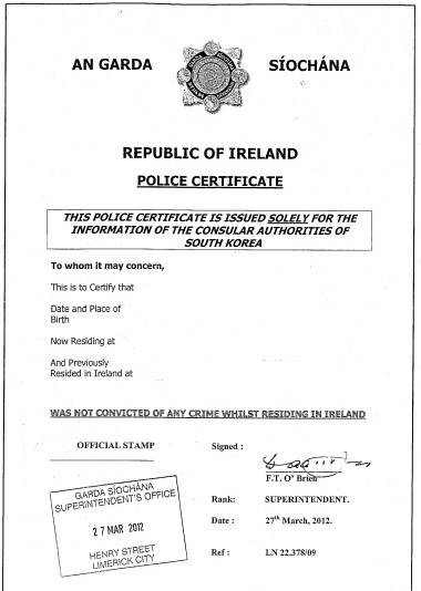 how to write application for police clearance certificate in bangladesh