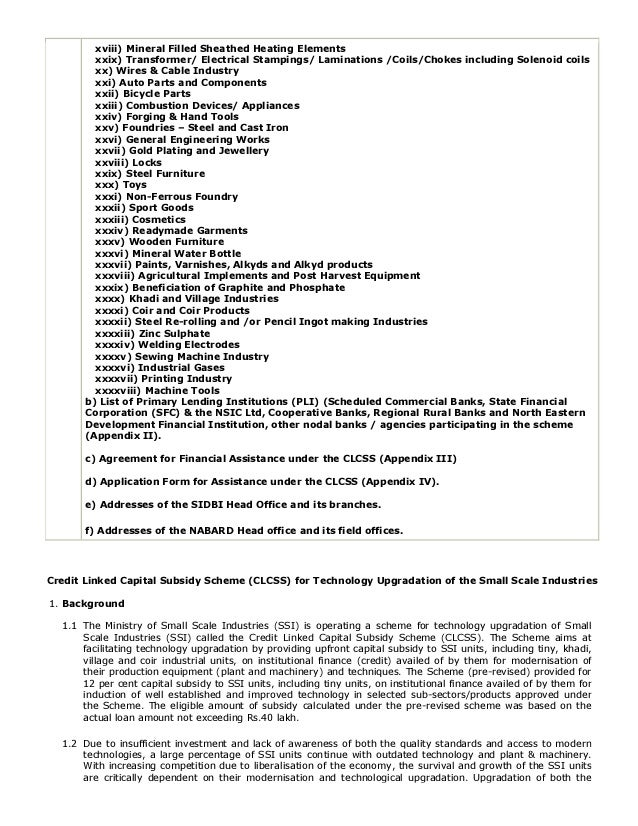 rubber board subsidy application form
