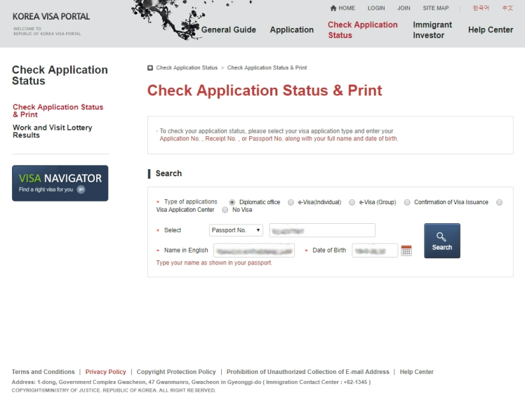 check your application status online