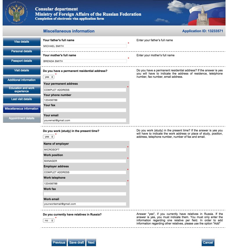 how to fill out vietnam visa application