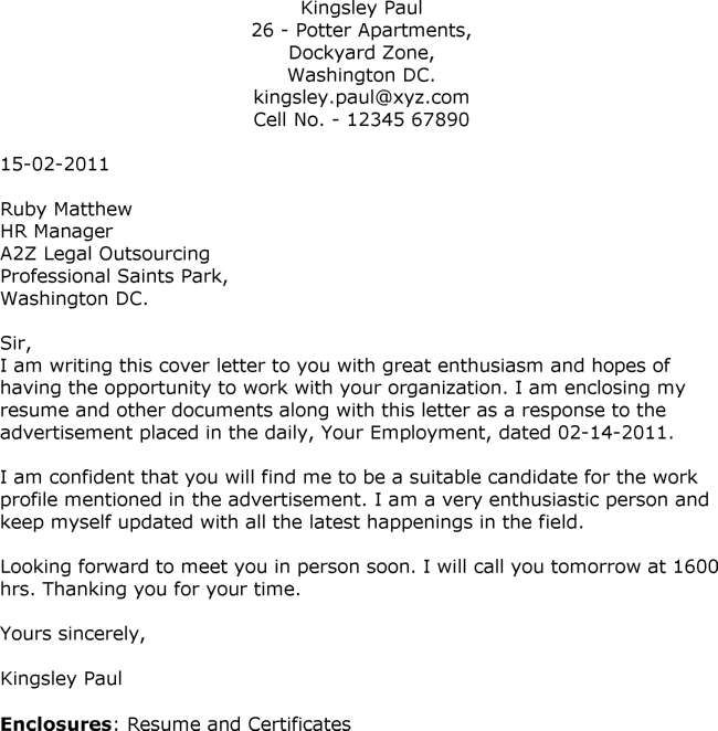 letter to manager for job application