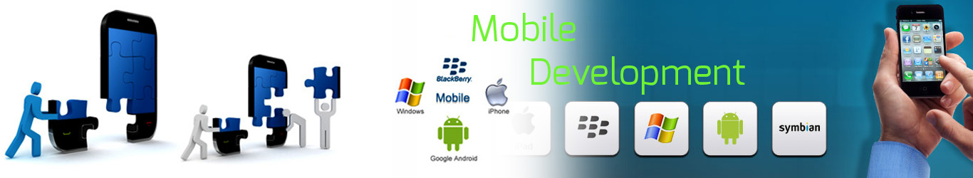 requirements for mobile application development