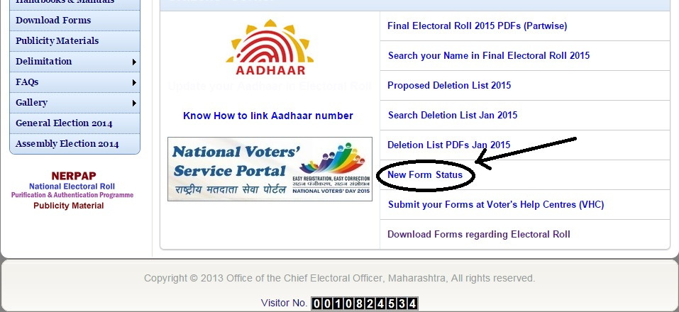voter id card application form